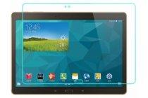 Фирменная оригинальная защитная пленка для планшета Samsung Galaxy Tab S 10.5 SM-t800/t801/t805 матовая