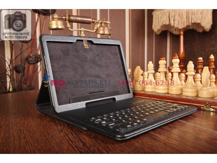Фирменный оригинальный чехол со съёмной Bluetooth-клавиатурой для Samsung Galaxy Tab S 10.5 SM-t800/t801/t805 ..