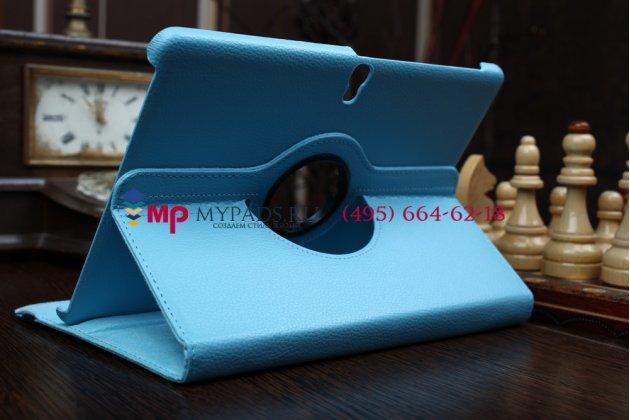 Фирменный роторный оборотный чехол для Samsung Galaxy Tab S 10.5 поворотный голубой кожаный