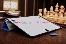"""Фирменный умный чехол самый тонкий в мире для Samsung Galaxy Tab S 10.5 """"Il Sottile бирюзовый пластиковый Италия"""