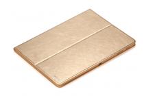Фирменный умный ультра тонкий чехол бизнес класса для планшета Samsung Galaxy Tab S 10.5 SM-t800/t801/t805 из качественной импортной кожи золотой