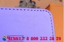 """Фирменный чехол бизнес класса для Samsung Galaxy Tab A 8.0 SM-T350/T351/T355 с визитницей и держателем для руки фиолетовый натуральная кожа """"Prestige"""" Италия"""