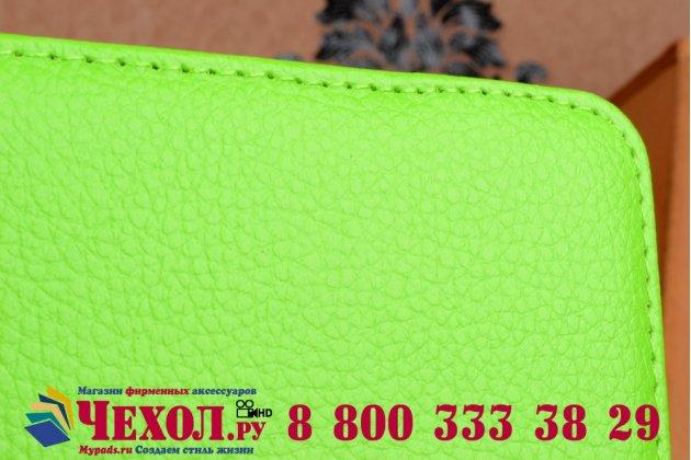 Чехол для Samsung Galaxy Tab A 8.0 SM-T350/T351/T355  поворотный роторный оборотный зеленый кожаный