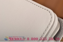 Фирменный оригинальный чехол со съёмной Bluetooth-клавиатурой для Samsung Galaxy Tab A 8.0 SM-T350/T351/T355 белый кожаный + гарантия