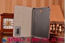 Фирменный чехол для Samsung Galaxy Tab A 8.0 SM-T350/T351/T355 лаковая кожа крокодила малиновый