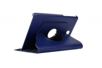 Чехол для планшета Samsung Galaxy Tab A 8.0 SM-T350/T351/T355 поворотный роторный оборотный черный кожаный