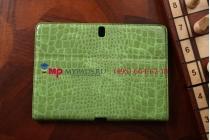 Фирменный чехол для Samsung Galaxy Note 10.1 2014 edition SM-P6000/P6010/P6050 кожа крокодила зеленый