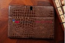Фирменный чехол для Samsung Galaxy Note 10.1 2014 edition SM-P600/P601/P605 кожа крокодила шоколадный