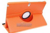 Чехол для Samsung Galaxy Note 10.1 2014 edition SM-P600/P601/P605 поворотный роторный оборотный оранжевый кожаный