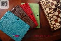 Фирменный чехол для Samsung Galaxy Note Pro 12.2 SM-P9000/P9010/P9050 кожа крокодила зеленый