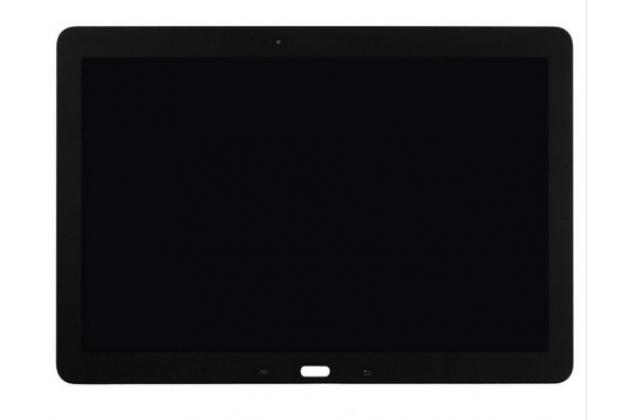 Фирменный LCD-ЖК-сенсорный дисплей-экран-стекло с тачскрином на планшет Samsung Galaxy Note Pro 12.2 SM-P900/P901/P905 + инструменты для вскрытия + гарантия