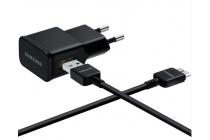Зарядное устройство от сети для Samsung Galaxy Note Pro 12.2 SM-P900/P901/P905