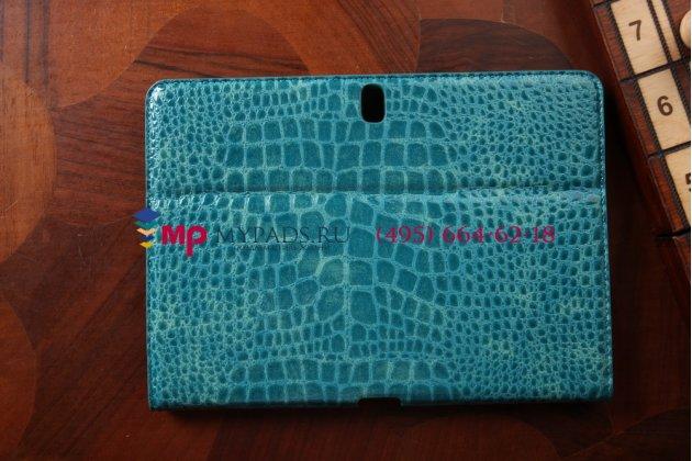 Фирменный чехол для Samsung Galaxy Tab Pro 10.1 SM-T520/T525 кожа крокодила цвет морской волны бирюзовый