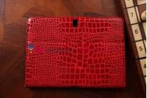Фирменный чехол для Samsung Galaxy Tab Pro 10.1 SM-T520/T525 лаковая кожа крокодила алый огненный красный