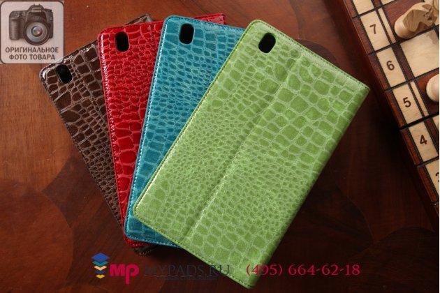 Фирменный чехол для Samsung Galaxy Tab Pro 8.4 SM-T320/T321/T325 кожа крокодила алый огненный красный