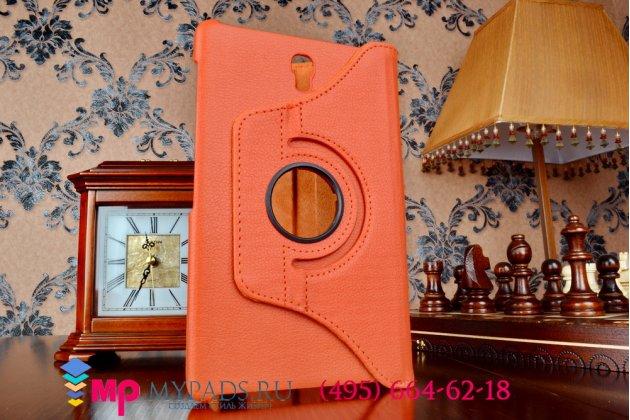 Чехол для Samsung Galaxy Tab S 8.4 SM-T700/T705 поворотный роторный оборотный оранжевый кожаный
