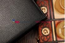 Фирменный чехол-футляр для Samsung Galaxy Tab S 8.4 SM-T700/T705 поворотный роторный оборотный черный кожаный