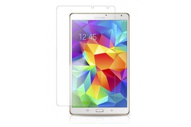 Фирменная оригинальная защитная пленка для планшета Samsung Galaxy Tab S 8.4 SM-T700/T705 матовая