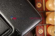 Фирменный оригинальный чехол со съёмной Bluetooth-клавиатурой для Samsung Galaxy Tab S 8.4 SM-T700/T705 черный кожаный + гарантия