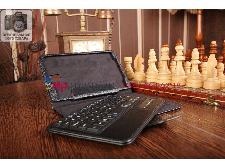 Фирменный оригинальный чехол со съёмной Bluetooth-клавиатурой для Samsung Galaxy Tab S 8.4 SM-T700/T705 черный..