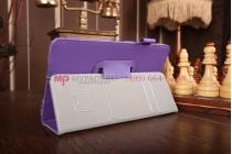 """Фирменный чехол для Samsung Galaxy Tab S 8.4 SM-T700/T705 с визитницей и держателем для руки фиолетовый натуральная кожа  """"Prestige"""" Италия"""