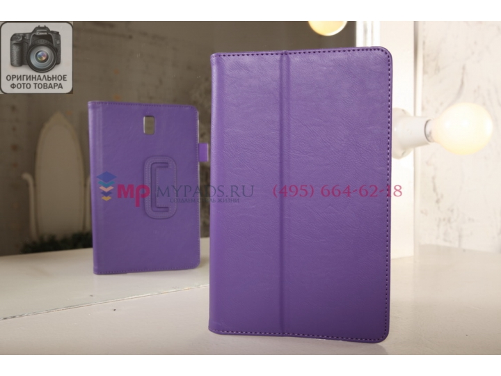 Фирменный чехол для Samsung Galaxy Tab S 8.4 SM-T700/T705 с визитницей и держателем для руки фиолетовый натура..