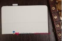 """Фирменный чехол бизнес класса для Samsung Galaxy Tab S 8.4 с визитницей и держателем для руки белый натуральная кожа """"Prestige"""" Италия"""