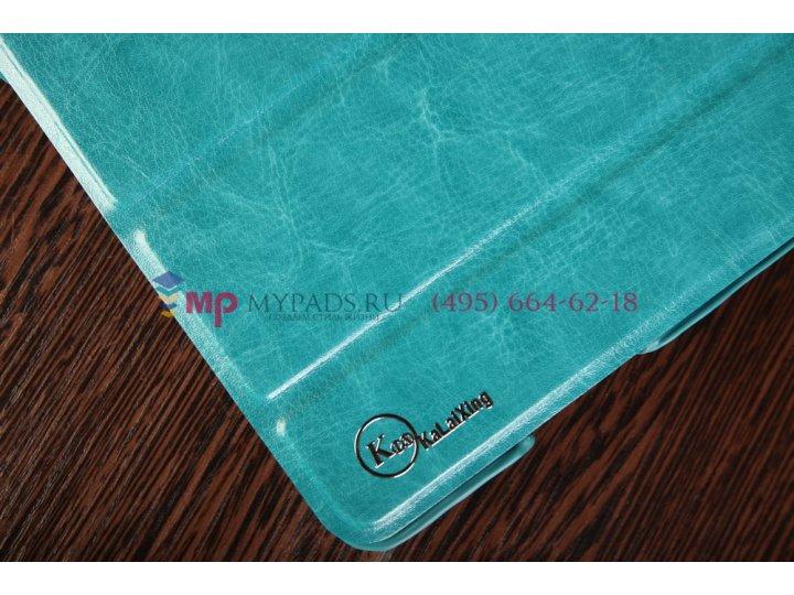 Умный чехол с мульти-подставкой для Samsung Galaxy Tab S 8.4 бирюзовый