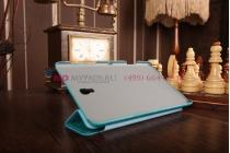 """Умный чехол с мульти-подставкой для Samsung Galaxy Tab S 8.4 бирюзовый """"Luxury"""" натуральная кожа Италия"""