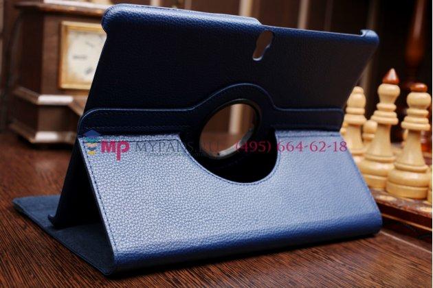 Фирменный роторный оборотный чехол для Samsung Galaxy Tab S 10.5 поворотный синий кожаный