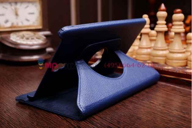 Фирменный роторный оборотный чехол для Samsung Galaxy Tab S 8.4 поворотный синий кожаный
