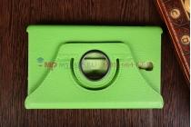 Фирменный роторный оборотный чехол для Samsung Galaxy Tab S 8.4 поворотный зеленый кожаный