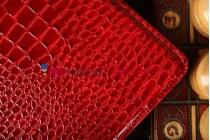 Фирменный чехол-футляр для Samsung Galaxy Tab S 10.5 SM-T800/T801/T805 лаковая кожа крокодила алый огненный красный