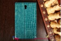 Фирменный чехол для Samsung Galaxy Tab S 8.4 SM-T700/T705 лаковая кожа крокодила бирюзовый
