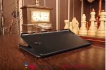 Фирменный чехол для Samsung Galaxy Tab S 8.4 SM-T700/T705 кожа крокодила шоколадный