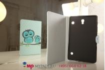 """Фирменный эксклюзивный необычный чехол-футляр для Samsung Galaxy Tab S 8.4 SM-T700/T705  """"тематика Совы"""""""