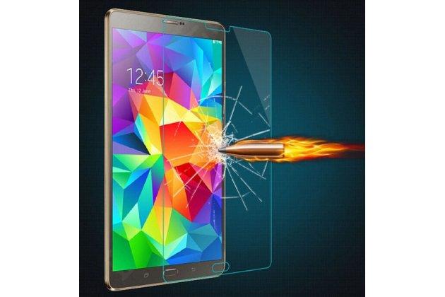 Фирменное защитное закалённое противоударное стекло премиум-класса из качественного японского материала с олеофобным покрытием для Samsung Galaxy Tab S 8.4 SM-T700/T705