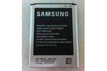 Фирменная аккумуляторная батарея 2300mah EB-L1M1NLU на телефон Samsung Ativ S GT-i8750 + гарантия