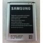 Фирменная аккумуляторная батарея 2300mah EB-L1M1NLU на телефон Samsung Ativ S GT-i8750 + гарантия..