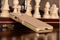 Фирменный чехол-книжка для Samsung Galaxy Alpha SM-G850F золотой с окошком для входящих вызовов и свайпом водоотталкивающий