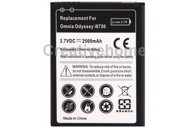 Усиленная батарея-аккумулятор большой повышенной ёмкости 2500mAh для телефона Samsung Ativ S GT-i8750 + гарантия
