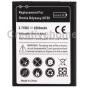 Усиленная батарея-аккумулятор большой ёмкости 2500mAh для телефона Samsung Ativ S GT-i8750 + гарантия..