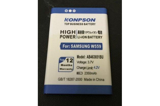 Усиленная батарея-аккумулятор большой повышенной ёмкости 2350mAh для телефона Samsung Corby S3650 + гарантия