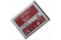 Фирменная аккумуляторная батарея 1200mah AB474350BC на телефон Samsung GT-I5500 + гарантия