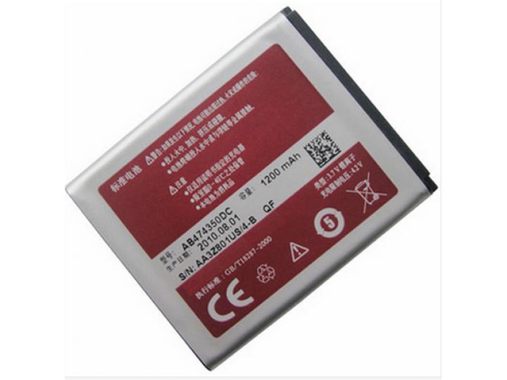 Фирменная аккумуляторная батарея 1200mah AB474350BC на телефон Samsung GT-I5500 + гарантия..