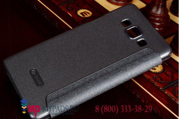 Фирменный чехол-книжка для Samsung Galaxy A7 с функцией умного окна(входящие вызовы, фонарик, плеер, включение камеры) черный