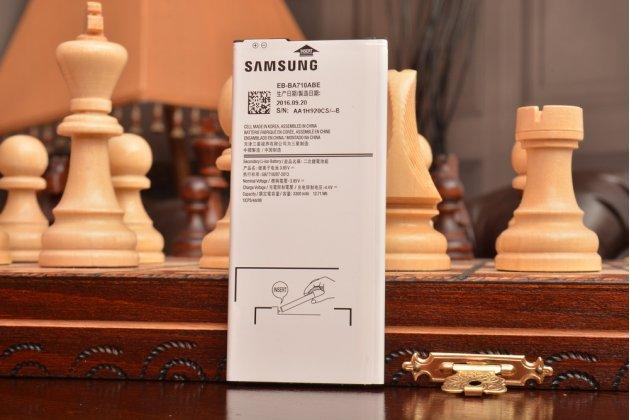 "Фирменная аккумуляторная батарея EB-BA710ABE 3300MAh на телефон Samsung Galaxy A7 2016 / A7100 / A710F / A7+ 5.5"" + инструменты для вскрытия + гарантия"