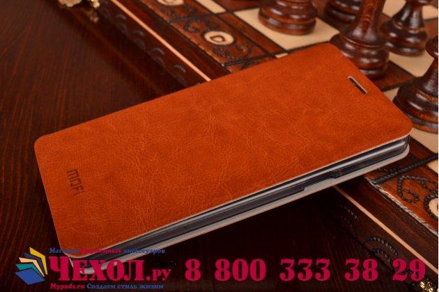 Фирменный чехол-книжка из качественной водоотталкивающей импортной кожи на жёсткой металлической основе для Samsung Galaxy A7 коричневый