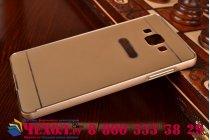 Фирменная металлическая задняя панель-крышка-накладка из тончайшего облегченного авиационного алюминия для Samsung Galaxy A7 золотая