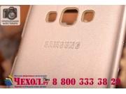 Фирменный оригинальный чехол с логотипом для Samsung Galaxy A7/A7 Duos SM-A700F/A700H/A700FD S-View Cover золо..